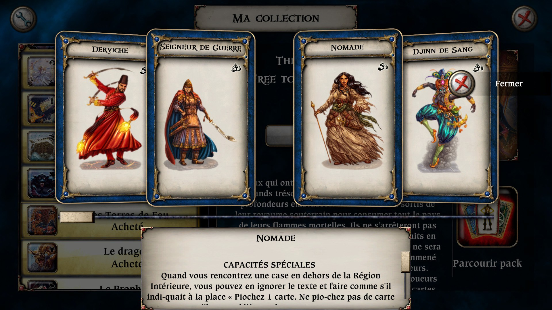 Talisman: Digital Edition - The Firelands Expansions