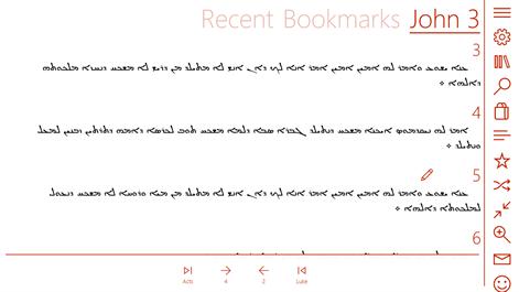 Aramaic Holy Bible Screenshots 1