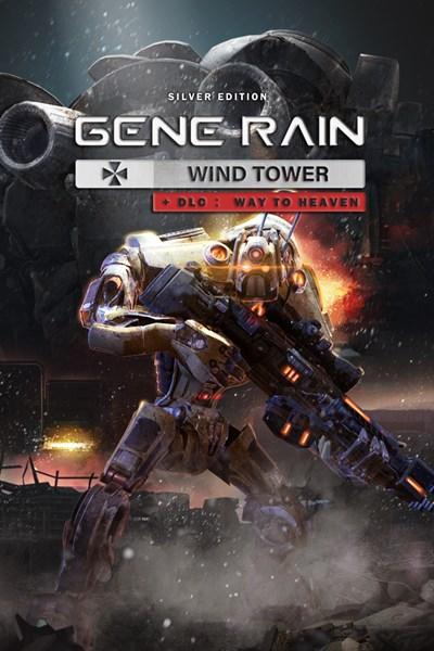 Gene Rain Wind Tower: Way To Heaven Bundle