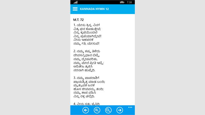 Get Mangalore Hymns - Microsoft Store