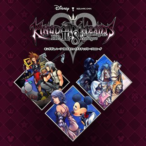 KINGDOM HEARTS HD 2.8 Final Chapter Prologue (Japanese Ver.) Xbox One