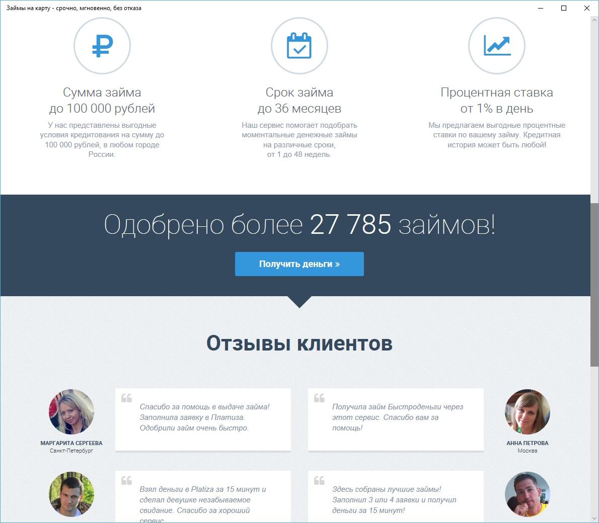 открытые позиции банков на форекс онлайн
