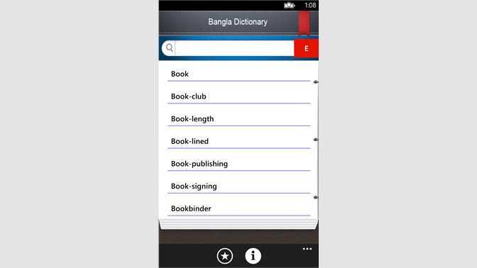 Get English to Bangla Dictionary Free (Bidirectional