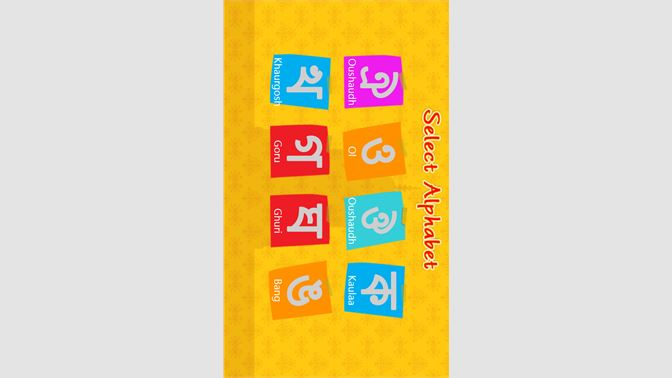 Get Learn Bengali Alphabets - Microsoft Store