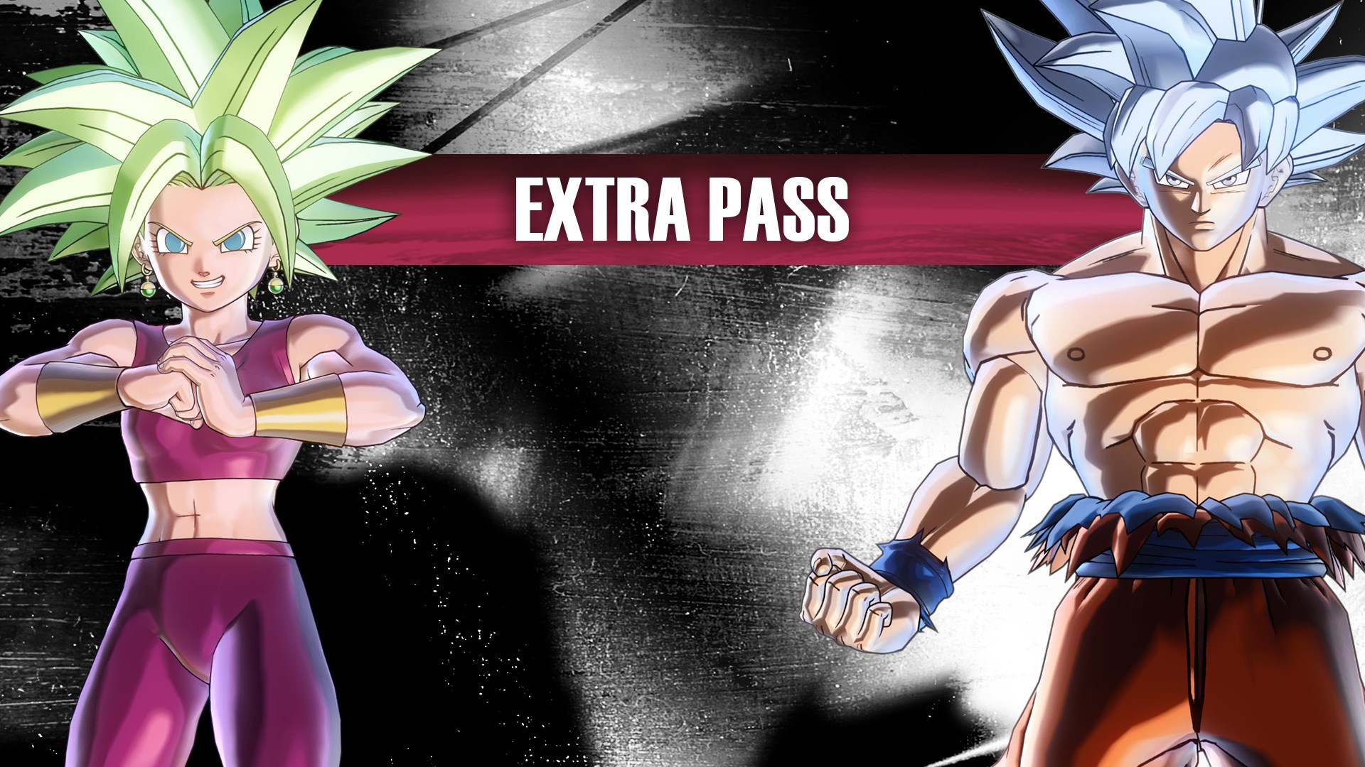 DRAGON BALL XENOVERSE 2: Extra Pass