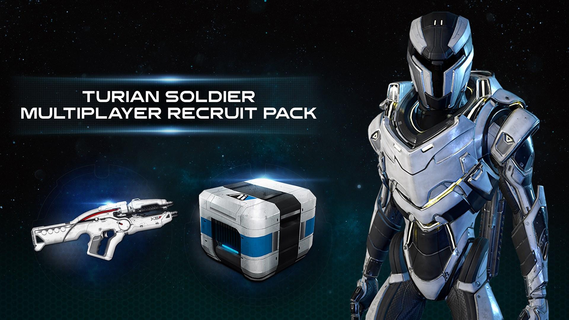 Mass Effect™: Andromeda — Сетевой набор рекрута турианца-солдата