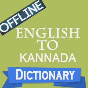 Get English to Kannada Translator Offline Dictionary
