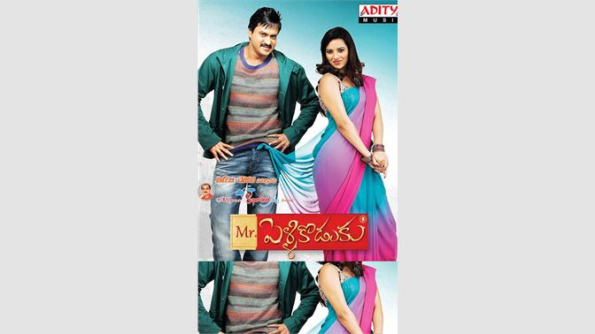 mr money telugu movie songs free download