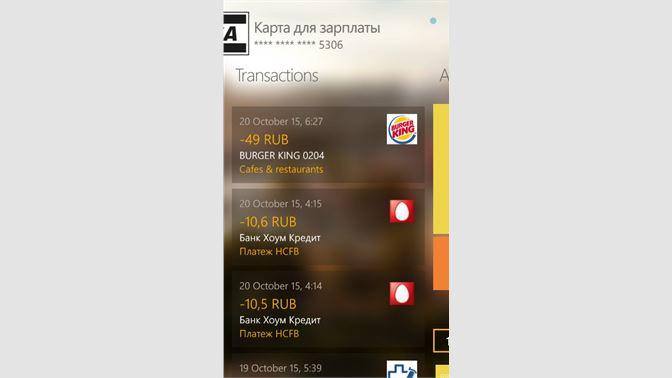Get Хоум Кредит Банк - Microsoft Store