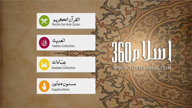 Get Islam 360 (Universal) - Microsoft Store