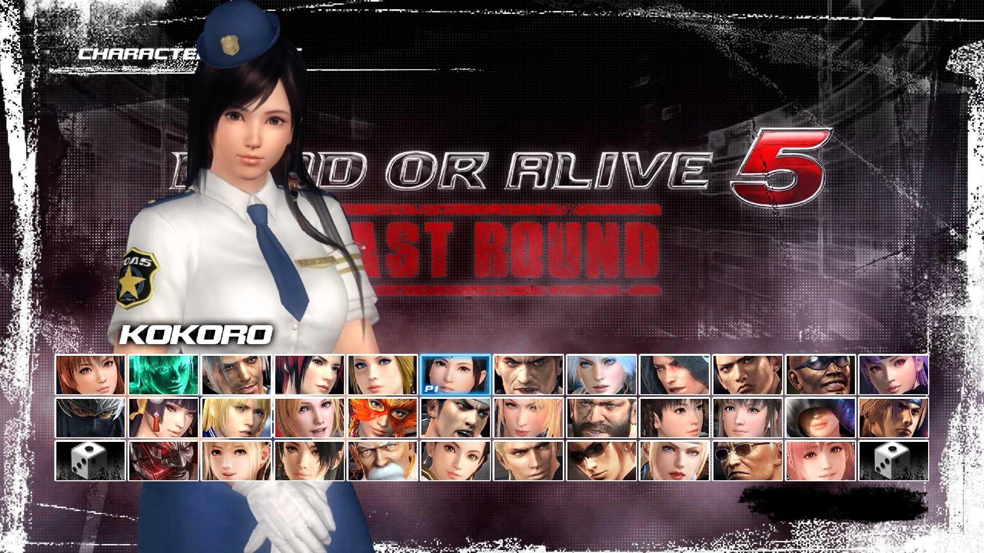 DEAD OR ALIVE 5 Last Round - Police Kokoro