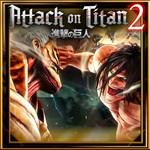 Attack on Titan 2 Deluxe Edition Logo