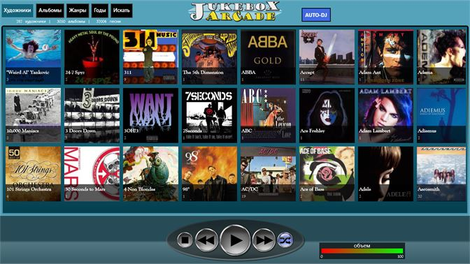 Купить Jukebox Arcade — Microsoft Store (ru-KZ)