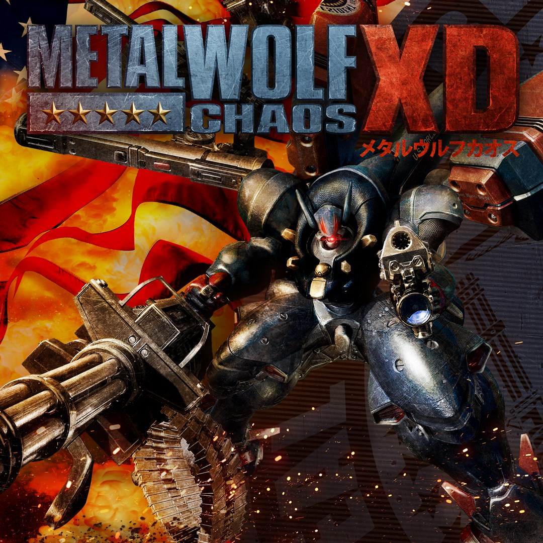 Metal Wolf Chaos Xd — Preorder Bundle
