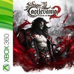 Castlevania: Lords of Shadow 2 Logo