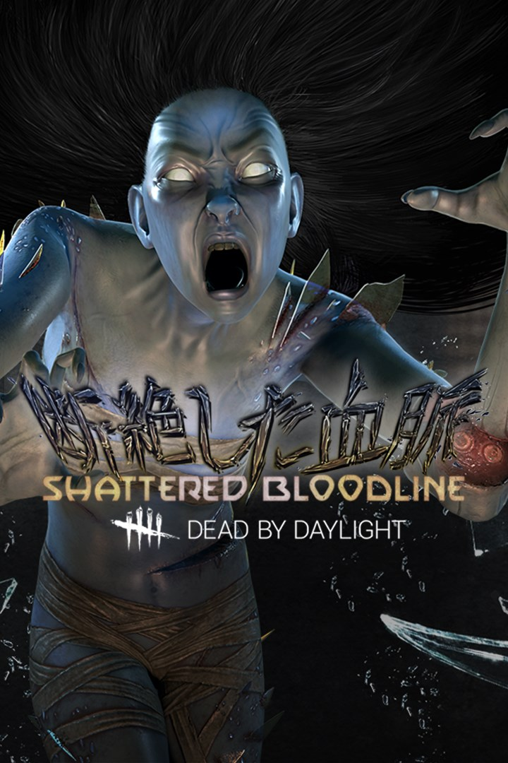 Buy Dead by Daylight: Shattered Bloodline - Microsoft Store