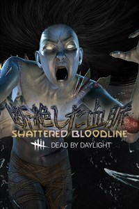 Carátula del juego Dead by Daylight: Shattered Bloodline