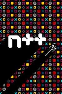 Carátula para el juego N++ (NPLUSPLUS) de Xbox 360