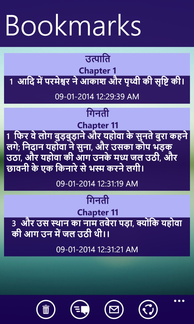 Hindi Bible for Windows 10 Mobile