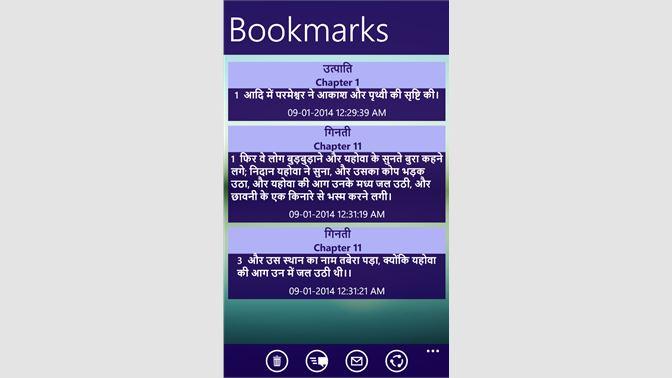 Buy Hindi Bible - Microsoft Store
