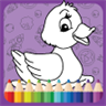 Kids Coloring Book : Coloring Fun