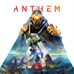 Anthem™ Logo