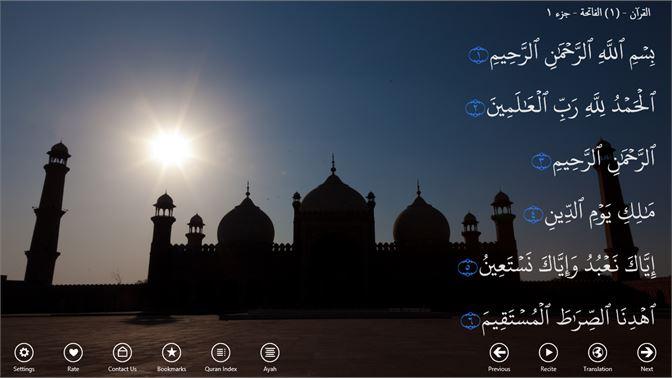 Get Quran - Microsoft Store