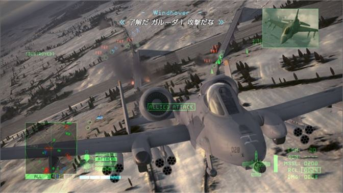 Buy ACE COMBAT 6: Fires of Liberation - Microsoft Store