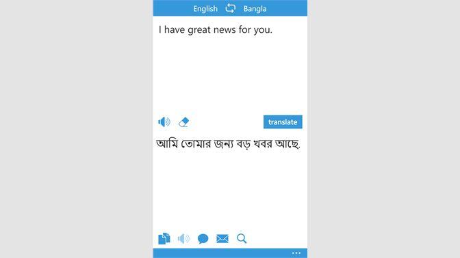 Get Bangla Translator - Microsoft Store
