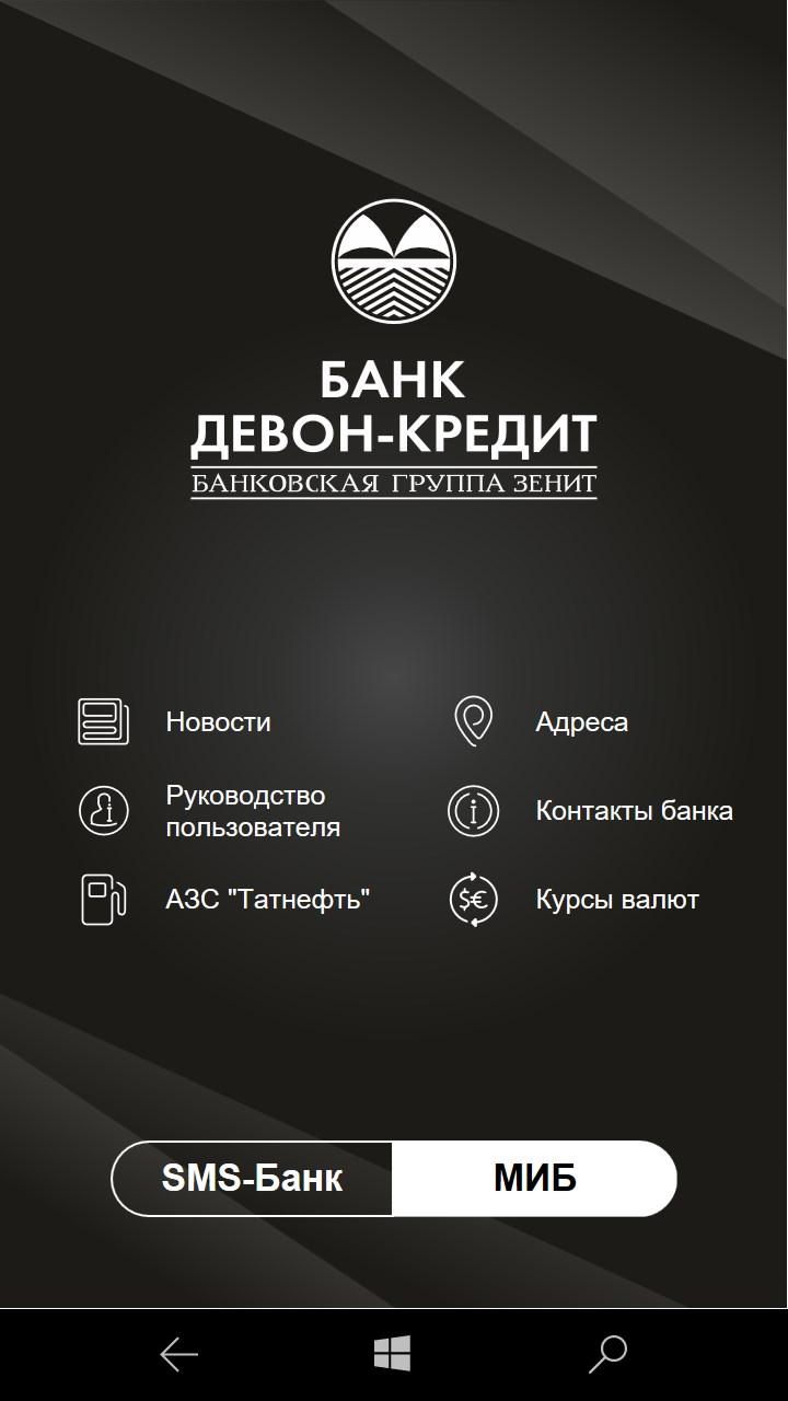 хоум кредит банк официальный сайт калькулятор вкладов