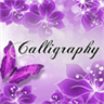 Calligraphy Font - Name Art