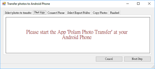Polam Transfer Photo screenshot 3