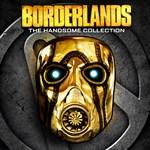 Borderlands: The Handsome Collection Logo