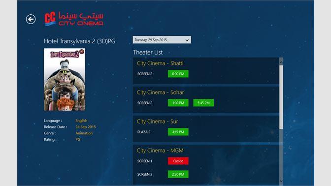 Get City Cinema Oman - Microsoft Store en-LK