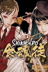 Carátula para el juego Shikhondo - Soul Eater de Xbox 360