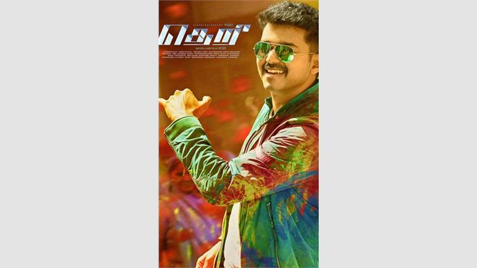 Get Vijay HD Wallpapers - Microsoft Store