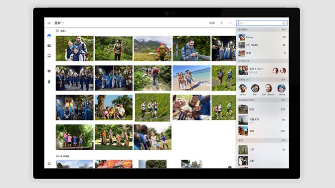 Get Camera360 - Microsoft Store