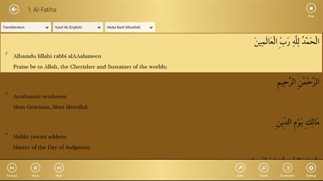 The Holy Quran - القرآن الكريم Screenshots 2