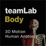 teamLabBody -3D Motion Human Anatomy-
