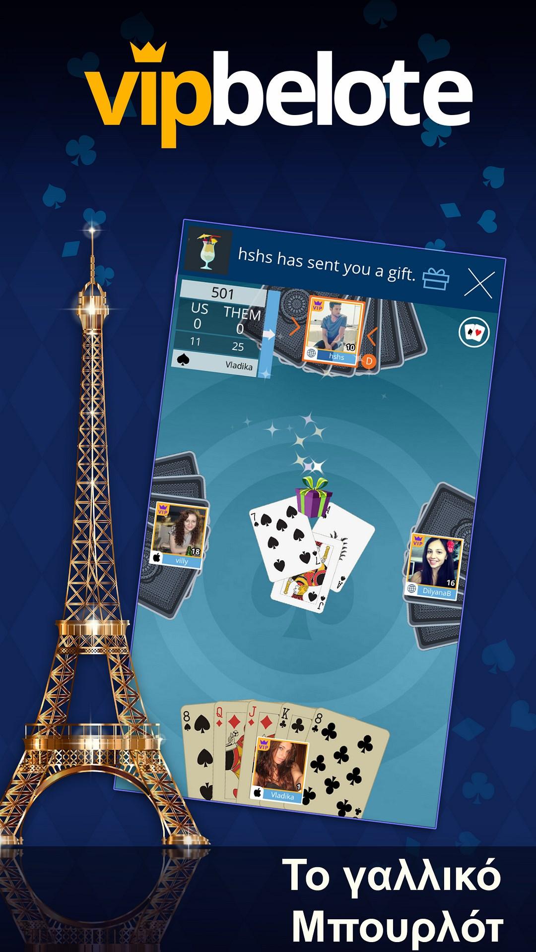 online παιχνίδια γνωριμιών για πολλούς παίκτεςonline dating στην πραγματική ζωή
