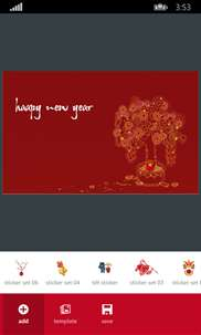 Lunar New Year eCards screenshot 3