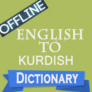 Get English to Kurdish Translator Dictionary Offline - Microsoft Store
