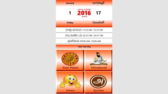 Get Tamil Daily Calendar Pro - Microsoft Store