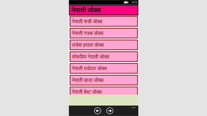 Get Funny Nepali Jokes for SMS- in Hindi - Microsoft Store en-NP