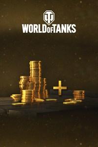 1,250 Gold