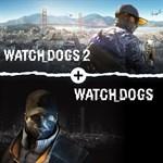 Watch Dogs 1 + Watch Dogs 2 Standard Editions Bundle Logo