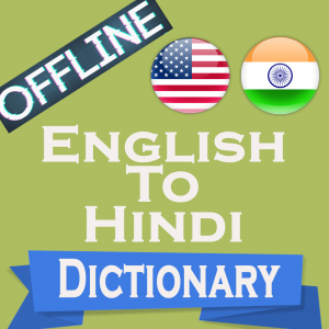⭐ English to hindi text converter download | Hindi Typing by