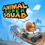 Animal Super Squad Logo