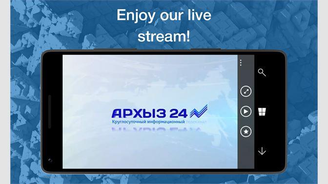 Get Arkhyz 24 Microsoft Store
