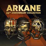 Arkane Anniversary Collection Logo